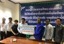 Đà Nẵng hỗ trợ tỉnh Attapeu (Lào) hơn 2,3 tỷ đồng khắc phục hậu quả vỡ đập thủy điện