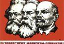 Bảo vệ Chủ nghĩa Mác – Lênin, tư tưởng Hồ Chí Minh trong bối cảnh mới
